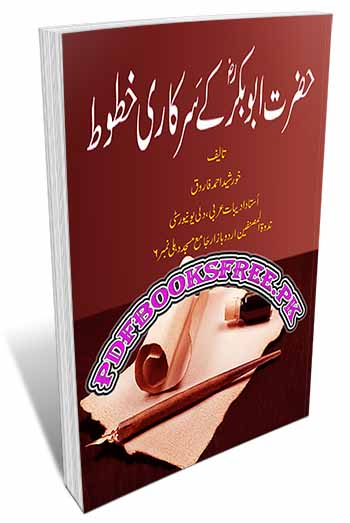 Official Letters of Abu Bakkr r.a in Urdu By Khurshed Ahmad Farooq