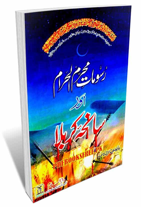 Rasoomat Muharram ul Haram Aur Saniha Karbala
