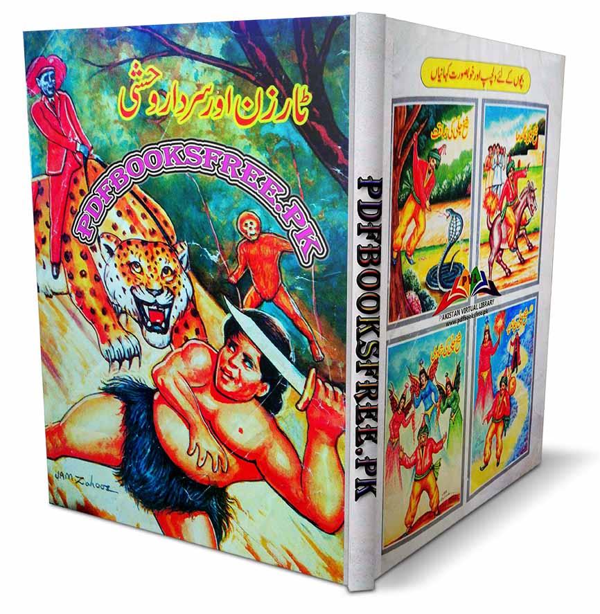Tarzan Aur Sardar Wahshi Novel By Zaheer Ahmad Pdf Free Download