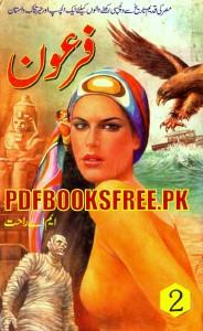 Firon Novel Part 2 By M.A Rahat Pdf Free Download