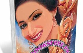 Jasoosi Digest January 2012 Pdf Free Download