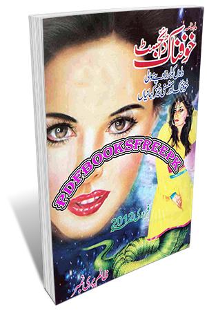 Khaufnak Digest February 2012 Pdf Free Download
