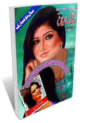 Sachi Kahaniyaan Digest January 2012 Pdf Free Download