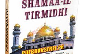 Shamaa il Tirmidhi in English Classic Book of Hadith Pdf Free Download