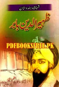 Sultan Zaheeruddin Babar By Aslam Rahi M.A Pdf Free Download
