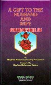 A Gift To The Husband And Wife By Maulana Ashraf Ali Thanvi r.a