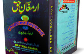 Armaghan e Haq Volume 2 and 3 By Muhammad Abu Bakr Ghazipuri