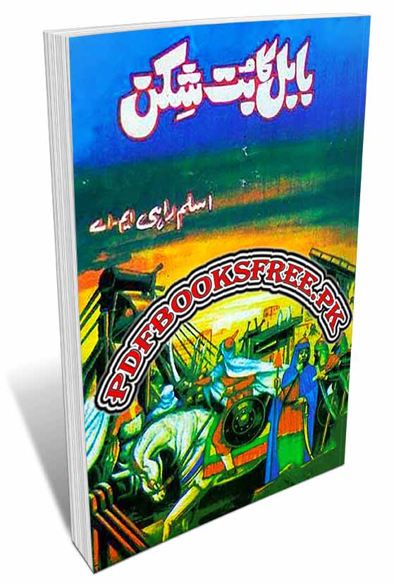 Babul Ka But Shikan Novel By Aslam Rahi M.A Pdf Free Download