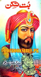 Butshikan Novel By Sadiq Hussain Saiddiqui Pdf Free Download