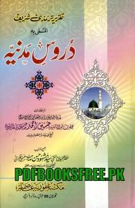 Duroos e Madaniyah Volume 1 Pdf Free Download