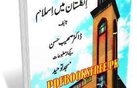 Englistan Main Islam By Suhaib Hassan Pdf Free Download