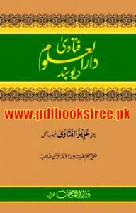 Fatawa Darul Uloom Deoband Urdu Complete Pdf Free Download