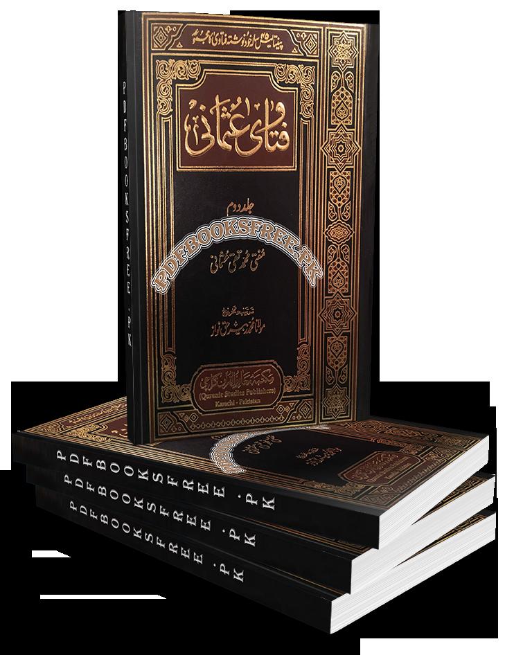 Fatawa Usmani Complete 4 volumes By Mufti Taqi Usmani