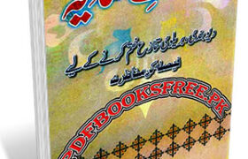 Futuhat e Nomania By Maulana Muhammad Manzoor Nomani Pdf Free Download