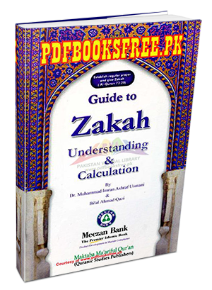 Guide To Zakah By Muhammad Imran Ashraf Usmani Pdf Free Download