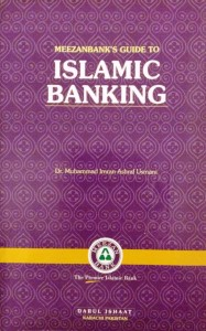 Islamic Banking By Dr Muhammad Imran Ashraf Usmani