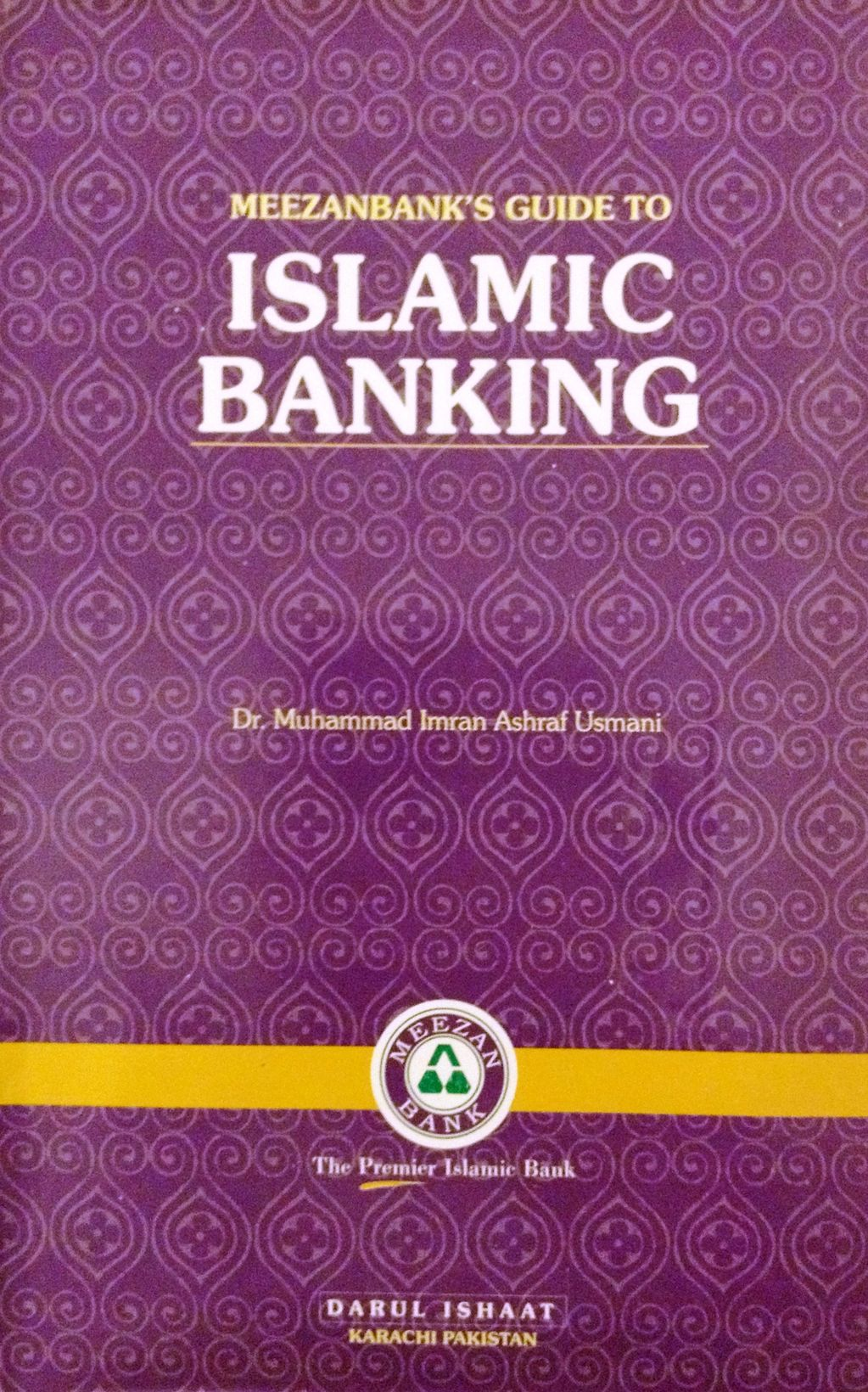 interest free banking and islamic banking in Islamic banking - why interest-free banking the distinguishing feature of an islamic bank, indeed an islamic financial system is the exclusion of riba (interest) from its operation.