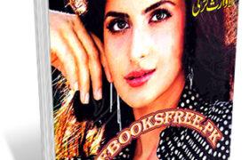 Jawab e Arz Digest February 2012 Pdf Free Download