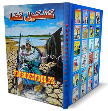 Kashkol e Qaza Novel By Aslam Rahi M.A Pdf Free Download