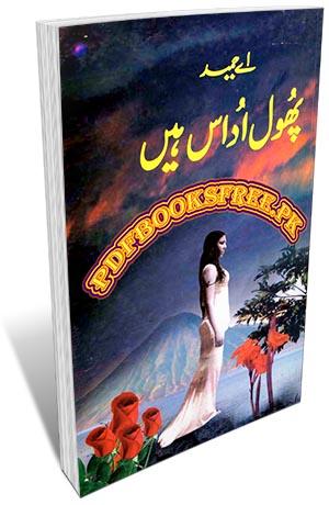 Phool Udaas Hain Novel By A Hameed Pdf Free Download