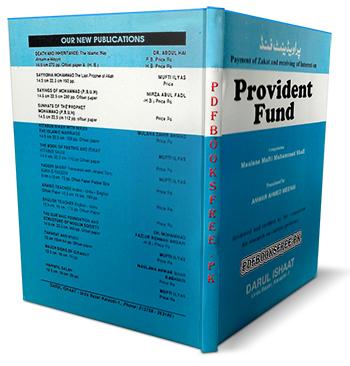 Provident Fund By Mufti Muhammad Shafi Pdf Free Download