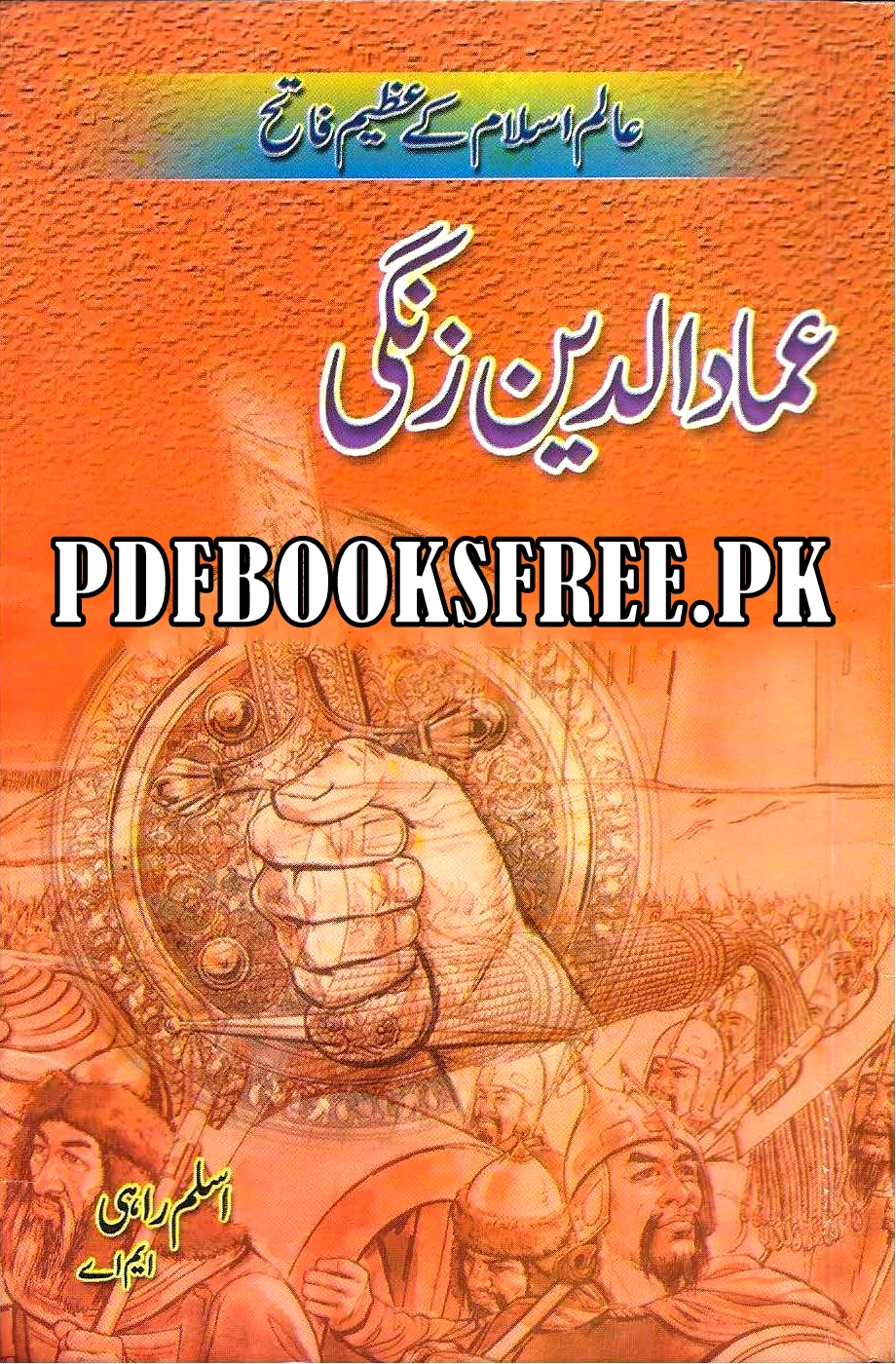 Sultan Imaduddin Zangi By Aslam Rahi M.A Pdf Free Download