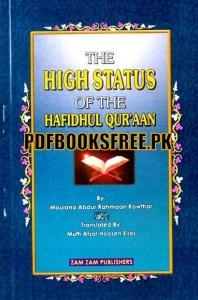 The High Status Of Hafidhul Quraan Pdf Free Download