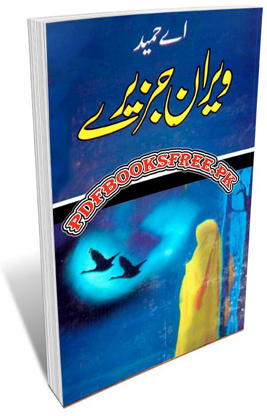 Veeran Jazeray Novel by A Hameed Pdf Free Download