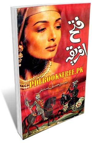 Fateh Africa Novel By Sadiq Hussain Siddiqui Pdf Free Download