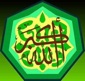 Allahu Akbar Beautiful Graphic Designs