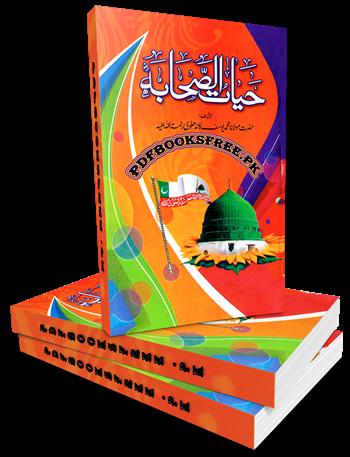 Hayatus Sahabah By Maulana Muhammad Yousuf Kandhelwi Pdf Free Download