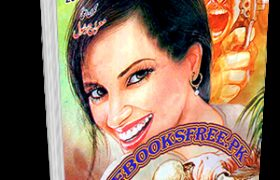 Jasoosi Digest March 2012 Pdf Free Download
