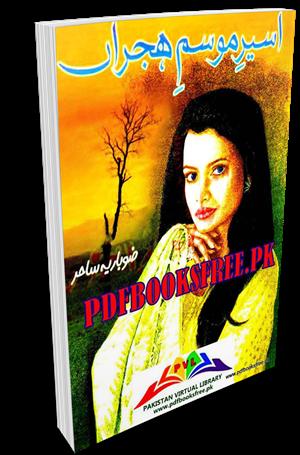 Aseer e Mosam e Hijran Novel By Zobaria Sahir Pdf Free Download