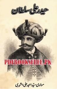 Haider Ali Sultan By Maulavi Syed Amjid Ali Pdf Free Download