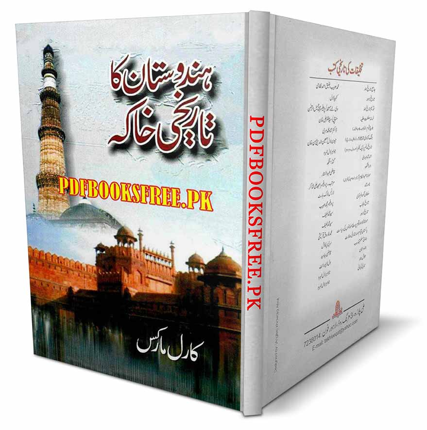 Hindustan Ka Tarikhi Khakah By Karl Marx Pdf Free Download