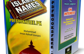Islamic Names in English by Imran Ashraf Usmani Pdf Free Download