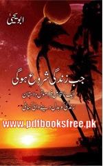 Jab Zindagi Shuro Hogi Novel By Abu Yahya Pdf Free Download