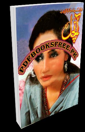 Monthly Aanchal Digest June 2012 Pdf Free Download