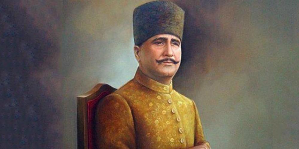 Allama Sir Muhammad Iqbal 1877-1938 A Short History