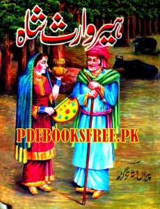 Heer Waris Shah Urdu By Waris Shah Pdf Free Download