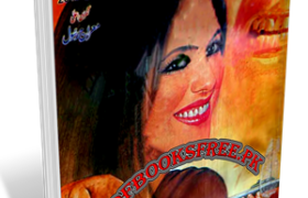Monthly Jasoosi Digest May 2012 Pdf Free Download