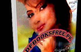 Monthly Pakeeza Digest June 2012 Pdf Free Download