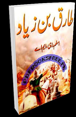 Tariq Bin Ziyad History By Aslam Rahi M.A Pdf Free Download