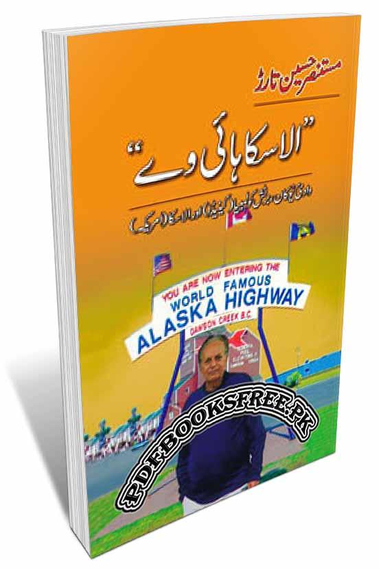 Alaska Highway By Mustansar Hussain Tarar Pdf Free Download