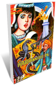 Umro Aur Khazana e Tilsam By Zaheer Ahmad Pdf Free Download