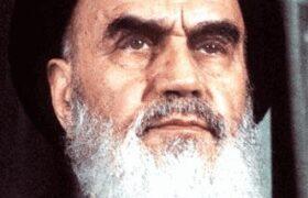 Khomeini Ayatullah Roohullah (1900-1989)