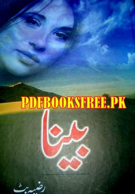 Beena Novel by Razia But Pdf Free Download