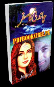 Chandni Ka Safar Novel By Nighat Abdullah Pdf Free Download