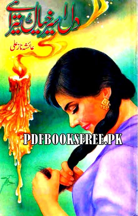 Dil Aseer-e-Khayal Hai Tera A Novel Pdf Free Download