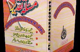 Masala e Taqdeer By Allama Shabir Ahmad Usmani Pdf Free Download